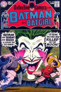 Detective Comics #388 (ungraded) stock photo / SCM