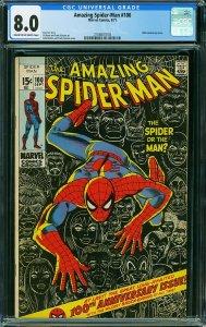 Amazing Spider-Man #100 (Marvel, 1971) KEY