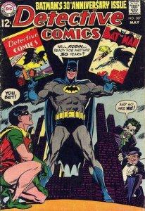 Detective Comics (1937 series) #387, Good+ (Stock photo)