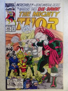 The Mighty Thor #454 (1992)