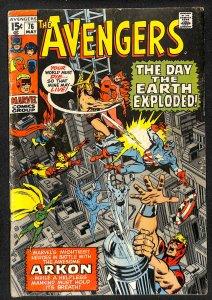 The Avengers #76 (1970)