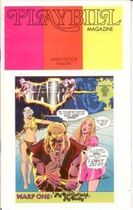 PLAYBILL MAGAZINE (1973)1 FINE  WARP ONE Neal ADAMS