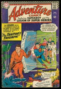 ADVENTURE COMICS #347-DC COMICS-LEGION OF SUPER HEROES G/VG