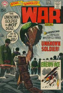 Star Spangled War Stories #151 VG; DC | low grade comic - save on shipping - det
