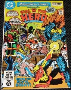 Adventure Comics #485 (1981)
