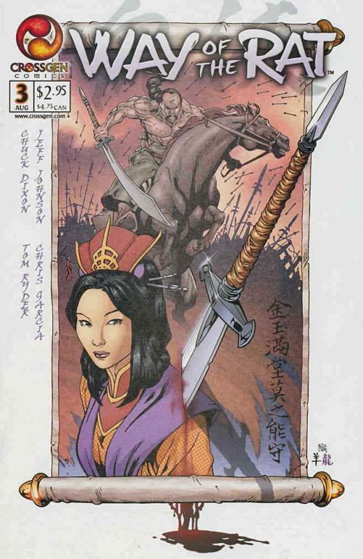 Way of the Rat #3 VF/NM; CrossGen | save on shipping - details inside