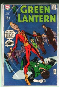 Green Lantern #70 (1969)