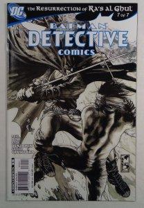 Detective Comics #839 Batman DC 2008