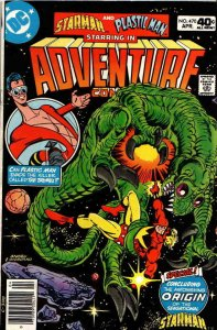 Adventure Comics #470 VG; DC | low grade comic - save on shipping - details insi