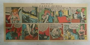 Miss Cairo Jones Sunday by Bob Oksner from 5/26/1946 Size: 7.5 x15 inches GGA