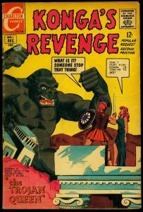 Konga's Revenge #1 1968- Charlton Comics VG