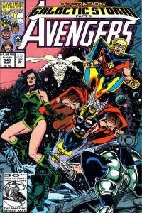 Avengers (1963 series) #345, NM (Stock photo)