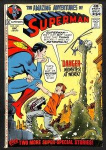 Superman #246 (1971)