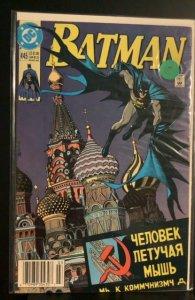 Batman #445 (1990)