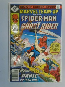 Marvel Team-Up #58 Spider-Man with Ghost Rider 6.0 FN (1977)