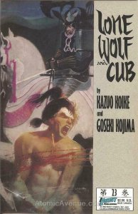 Lone Wolf and Cub #23 VF/NM; First | save on shipping - details inside