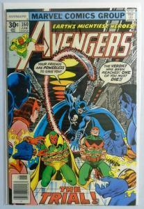 Avengers (1st Series) #160, 6.0 (1977)