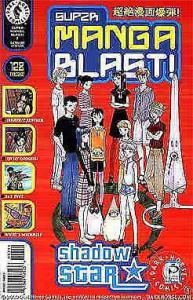 Super Manga Blast! #7 VF/NM; Dark Horse | save on shipping - details inside