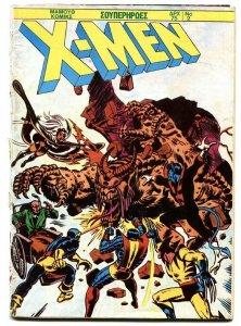 X-MEN #96-1ST MOIRA MACTAGGART-very rare Greek edition-Foreign comic