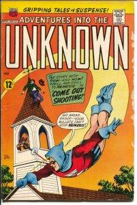 Adventures Into The Unknown #165 1966-ACG-Nemesis-John Buscema-VG-