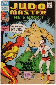 Judomaster   vol. 1   #94 M (rep.) GD (Charlton/Modern) Sarge Steel, Giordano