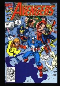 Avengers #343 NM+ 9.6 1st New Swordsman!