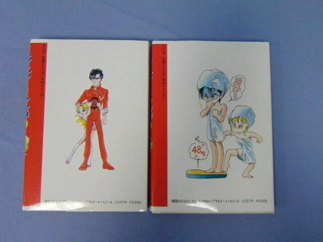 Gentle Man Burger SC Japanese Manga Comic Books 1992 Issues 1 2 Shintani Kaoru