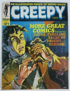 CREEPY #21 (Warren,7/1968) GOOD plus (G+) Steve Ditko, Archie Goodwin
