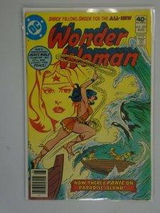 Wonder Woman #270 3.5 VG- (1980 1st Series)
