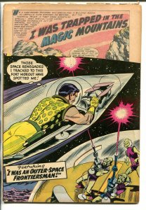 MY GREATEST ADVENTURE #22-1958-DC-SCI-FI-SPACE RANGER PROTOTYPE-fr