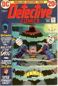 DETECTIVE 433 VF March 1973 COMICS BOOK