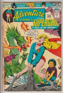 Adventure Comics #418 (Apr-72) VF/NM High-Grade Supergirl
