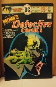 Detective Comics #457 (1976)