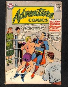 Adventure Comics #273 VG+ 4.5