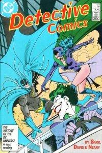 Detective Comics (1937 series) #570, NM- (Stock photo)