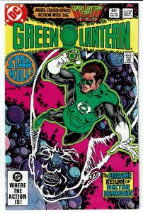 Green Lantern #157 (1st Series)   9.0 VF-NM