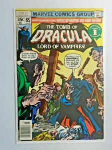 Tomb of Dracula #65 1st Series 5.0 (1978)
