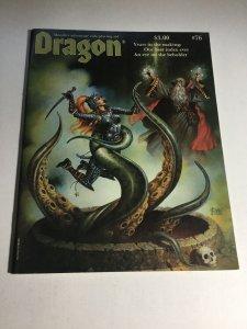Dragon Magazine 76 Nm- Near Mint- 1983