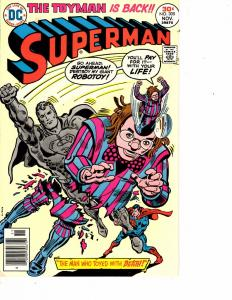 Lot Of 2 DC Comic Books Superman #305 and #332 Batman  ON1