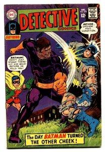 DETECTIVE COMICS #370 1967- BATMAN ROBIN   NEAL ADAMS FN-