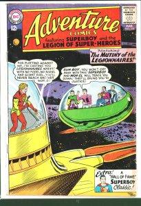 Adventure Comics #318 (1964)