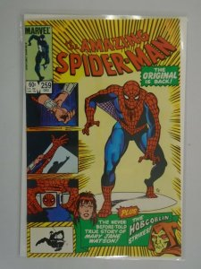 Amazing Spider-Man #259 Direct edition 6.0 FN (1984 1st Series)