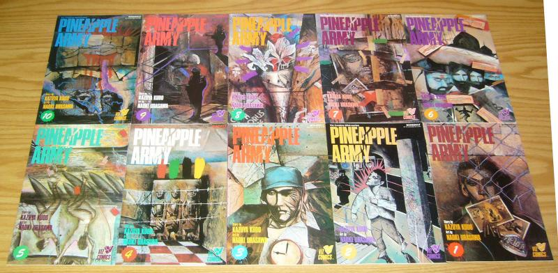 Pineapple Army #1-10 VF/NM complete series - viz manga set lot 2 3 4 5 6 7 8 9