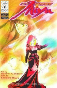 New Vampire Miyu (Vol. 5) #1 VF/NM; Ironcat   save on shipping - details inside