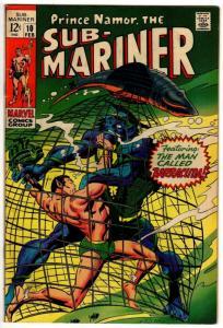 SUB MARINER 10 FINE February  1969 COMICS BOOK