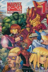 Marvel Mangaverse: Eternity Twilight #1 VF/NM; Marvel   save on shipping - detai