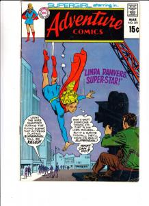 Adventure Comics #391 (Mar-70) FN Mid-Grade Supergirl