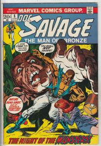 Doc Savage the Man of Bronze #5 (Jun-72) VF/NM- High-Grade Doc Savage