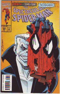 Spider-Man, Peter Parker Spectacular #206 (Nov-93) NM+ Super-High-Grade Spide...