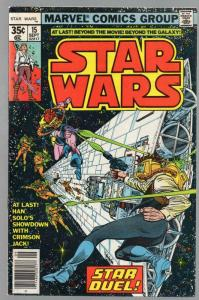 STAR WARS 15 VG Sept. 1978